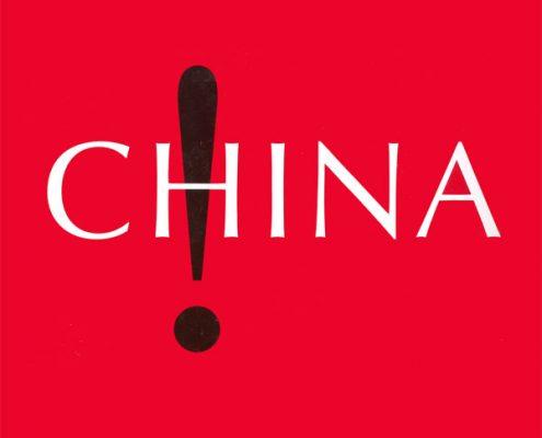 Ausstellung CHINA!, Kunstmuseum Bonn, 1996 © Stiftung für Kunst und Kultur