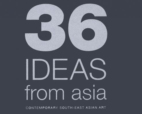 Ausstellung: 36 Gedanken aus Asien, MKM Museum Küppersmühle für Moderne Kunst, 2002 © Stiftung für Kunst und Kultur