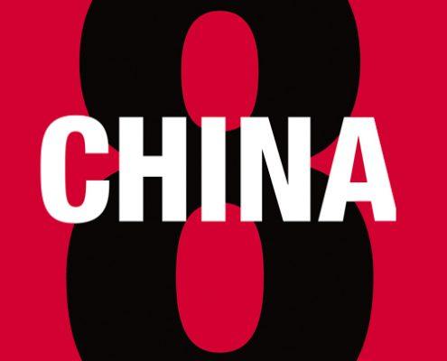 Ausstellung CHINA 8